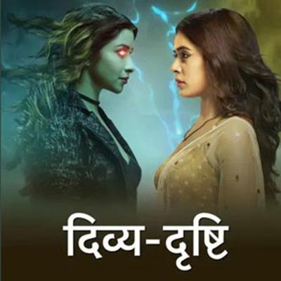<span>TV</span>Divya Drishti