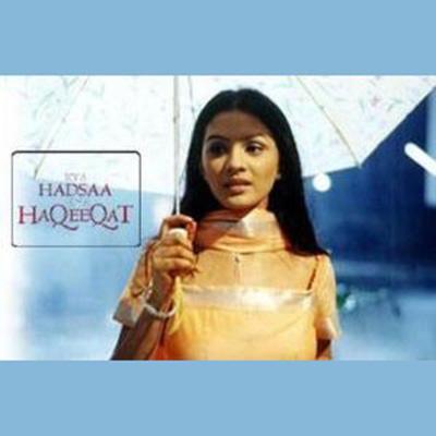 <span>TV</span>Kya Haadsa Kya Haqeekat