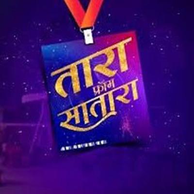 <span>TV</span>Tara From Satara