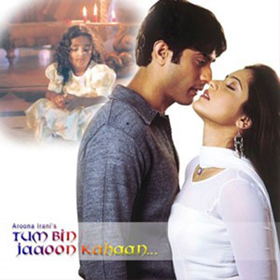 <span>TV</span>Tum Bin Jaoon Kahan